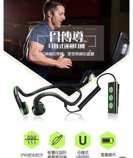 ZhiHang B&B 骨傳導運動後掛式藍芽耳機