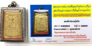 🚚 Phra Somdej Jed Chan Niyom (Popular Seven-Tiered) Wat Ket ChaiYo 2400 - 2410