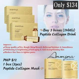 Promotion 👉 Anmyna collagen drink