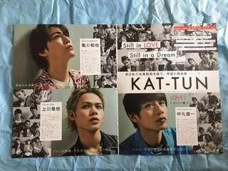 💫[現貨] 切頁:KAT-TUN