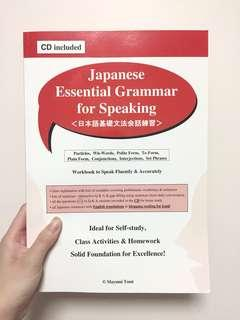 Japanese Essential Grammar For Speaking - Mayumi Tomi