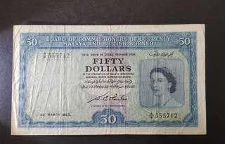 1953 Queen Elizabeth ll 50 dollars