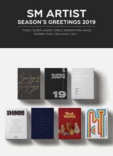 SM ARTIST SEASONS GREETINGS