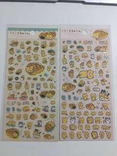 PVC stickers (gold foil) - corocoro coronya
