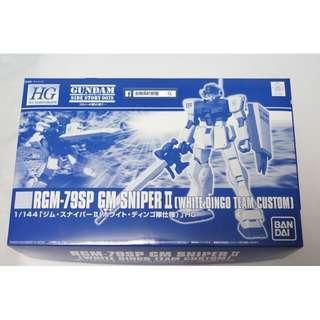 PB 魂限 BANDAI HG 1/144 RGM-79SP GM SNIPER II [WHITE DINGO]  吉姆狙擊型II 白色野犬隊 Hg 高達 模型
