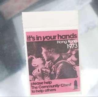 1973年香港公益金宣傳label,極罕有