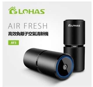 (USB) LOHAS Air fresh 負離子空氣清新機