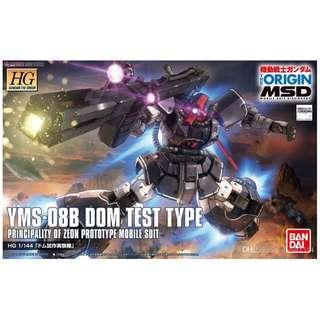 高達模型 HG 1/144  Bandai 1/144 HG The Origin 007 YMS-08B 大魔試作實驗機