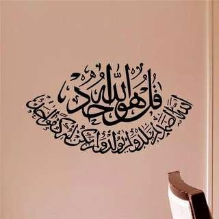 Islamic wall stickers quotes muslim arabic home decorations 316. bedroom mosque vinyl decals god allah quran mural art 4.5 #8272