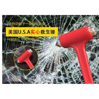 2 in 1 Car Emergency Life Saver Tool.  Seat Belt Cutter and Window Breaker