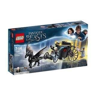 Lego 75951 harry porter