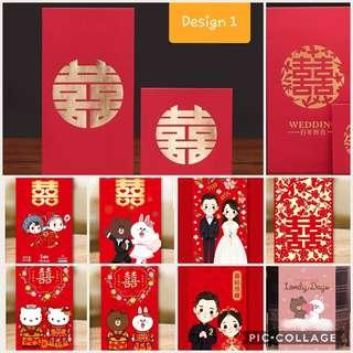 (Instock! 10% discount!) Wedding 囍 Red Packets (L)