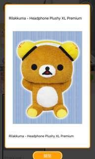 日本夾公仔機抓樂霸 鬆弛熊公仔 rilakkuma doll