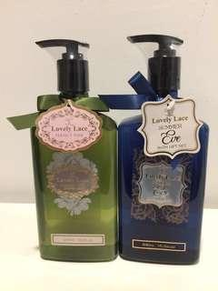 Brand new Lovely lace bath gift set