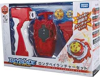 BNIB Right Long Bey Cho-z Launcher Set