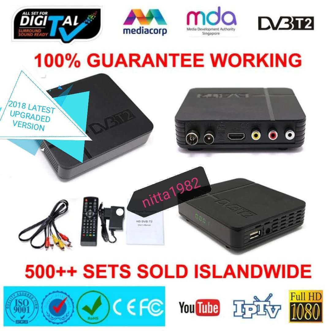 Instocks   Digital TV HD Set-Top Box, DVB-T/T2  Super Quality with  Recording Function