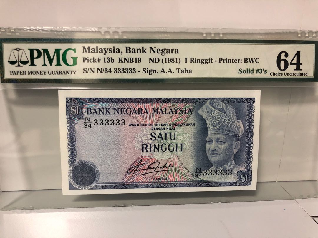 Malaysia Solid Number Banknotes