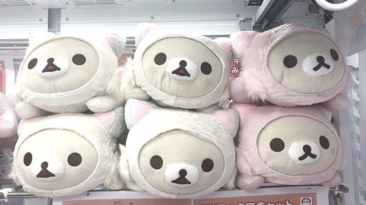 San-X Rilakkuma Korilakkuma Cat Plush Doll White Stuffed Toy