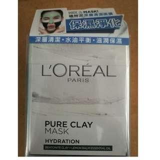 LOREAL PURE CLAY MASK HYDRATION BENTONITE CLAY + LEMON BALM ESSENTIAL OIL