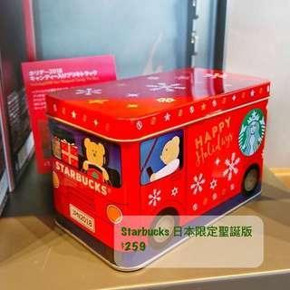 Starbucks  日本限定 聖誕版🎅🏼