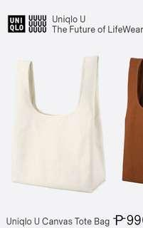 Uniqlo u canvas tote bag white 環保袋