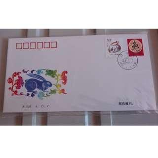CHINA 1999-1 RABBIT YEAR  兔年 A封 FDC