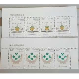 CHINA 2014-5 CONSUMER RIGHTS PROTECTION 保护消费者权益 4连票 STRIP OF 4 UPPER LAYER WITH TTITLE, 8V