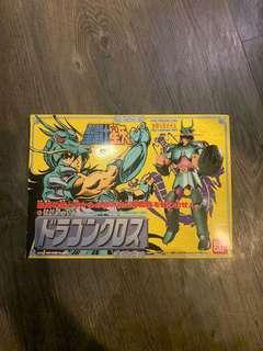 聖鬥士星矢大系 初版紫龍