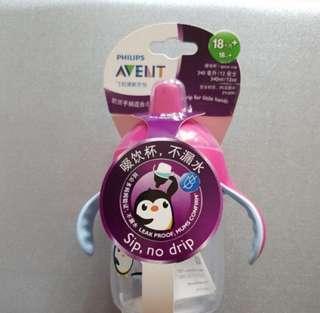 BNIP Avent Sippy Cup (FOC Avent warmer bag)