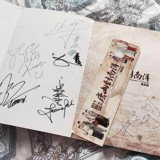 the journey: a voyage signed comic book