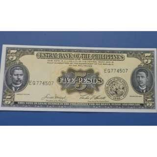 Philippines P5 UNCIRCULATED English Series