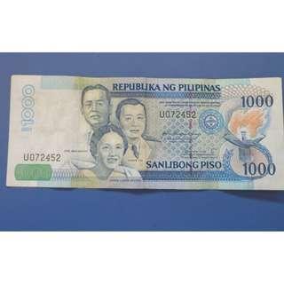 Philippines P1000 BSP New Design DENOMINATED Note