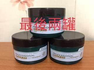 🚚 油性頭皮保養👍Keyra 奇拉 頭皮敷髮泥 50ml*2罐