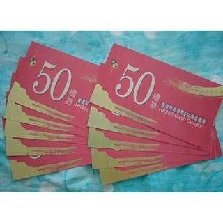 $41/張 全新 榮華禮餅卡 餅咭 中式唐餅