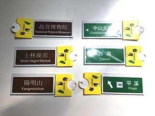[$10 六個][台灣製造]雪櫃 磁石貼 一套六個 (不設散買)紀念品 收藏品
