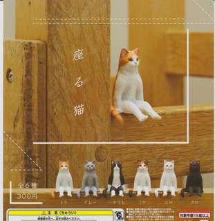 奇譚 Kitan 座る猫 貓 扭蛋