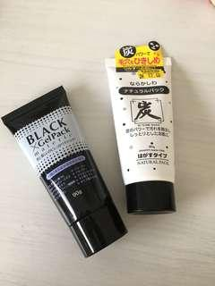 Bundle Charcoal Peel Mask