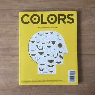Colors - What Makes You Happy?