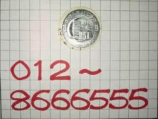 Stamp Malaysia (Pembukaan Bank Negara 1971)