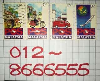 Stamp Malaysia (Pos Malaysia)