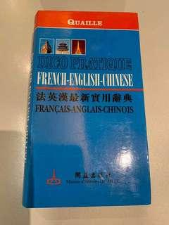 Quaille French-English-Chinese Dictionary