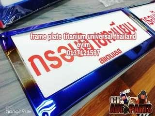 frame plate titanium thailand universal