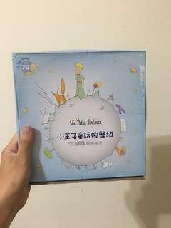 小王子童話餐盤組🤴