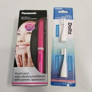 Panasonic Pocket Toothbrush 音波電動牙刷