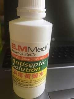 Antiseptic Solution 消毒黃藥水