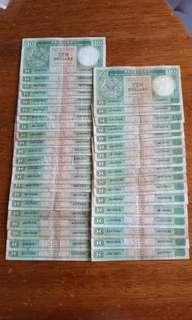 香港:上海匯豐銀行:紙幣 :全部1991年:共39張