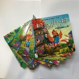 Chinese short stories books