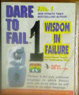 Dare to Fail - Wisdom in Failure (Inspirational book)