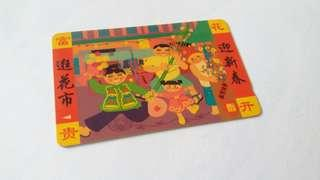 Singapore telecom phone card. Feel free to drop a reasonable offer thanks.