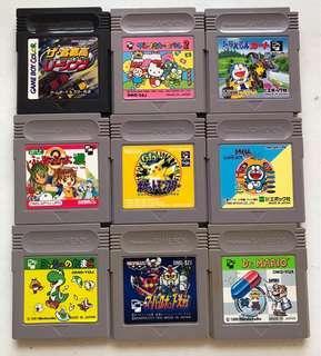 Gameboy Japan bundle Game Cartridges